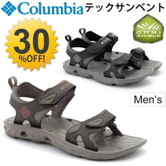 Colombia /Columbia / men's Sandals footwear shoes water shoes and outdoor /BM4447