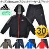 Adidas «sweat down set adidas CLIMAWARM Hoodie pants sweat Boys boys boys children clothing 130 / 140 / 150 / 160 back brushed /BUE73-BUE74