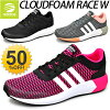 Adidas adidas neo Label women's sneaker shoes cloud form CLOUDFOAM RACE W running shoes walking casual women's mesh lightweight cushioning /AW5286/AW5287/AW5288