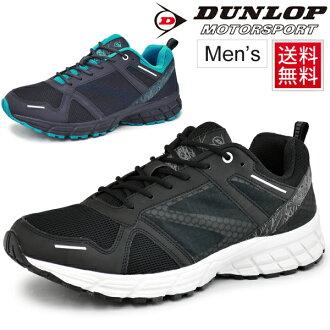 Shoes /DM216 for the running shoes men Dunlop DUNLOP MAXRUN Light jogging walking training sports max orchid light M216 light weight design wide 4E(EEEE) gentleman shoes man