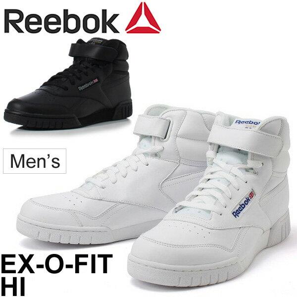 リーボック スニーカー メンズ リーボック Reebok イーエックスオーフィットハイ レザー 天然皮革 ハイカット シューズ カジュアル ストリート 3477 ホワイト 白 3478 ブラック 黒 運動靴/EX-O-FIT