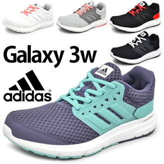 /Adidas adidas Galaxy 2 W women's running shoes / Galaxy jogging running walking gym for women women shoes //AF5567/AF5569/AF5571/AF5573/AF5575/GalaxyW