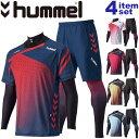 プラシャツ パンツ ロングタイツ インナーシャツ 4点セット/ヒュンメル hummel サッカー フットサル トレーニング ス…