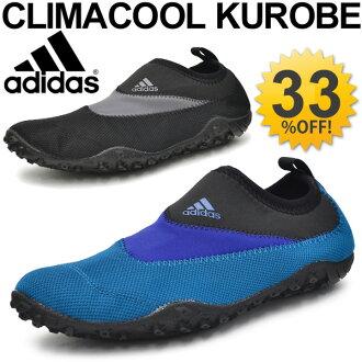 멘즈스니카워타슈즈아우트드아슈즈아디다스 adidas /크로비 2 KUROBE2/수륙 양용 아쿠아 슈즈구두 맨즈 레이디스