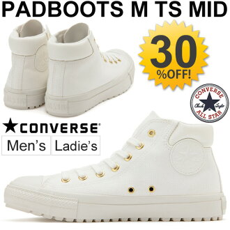 Converse sneakers pad boot M TS MID men's women's mid cut converse ALL STAR shoes boots sneaker 1CK495 genuine canvas rubber only light-skinned white shoes shoes /PADBOOTS
