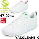 Valclean2k_01