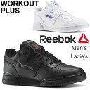 Workout-plus_001