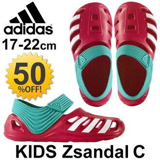 童涼鞋阿迪達斯阿迪達斯孩子鞋輕初中涼鞋堵塞兒童游泳池海灘嬉水灘 /ZsandalC