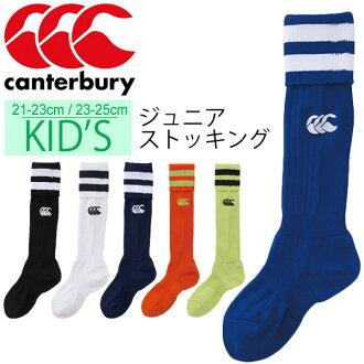 Canterbury canterbury junior kids Rugby stockings socks sock children 21-23 cm/23-25 cm kids /ASJ03762