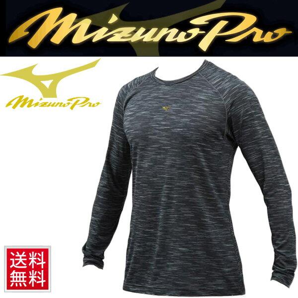 Tシャツ 長袖 メンズ レディース mizuno pro ミズノプロ 野球 ベースボール 限定モデル トレーニングシャツ 練習 ブラック 黒 トップス スポーツウェア/12JA7T85/[rP10-14day]