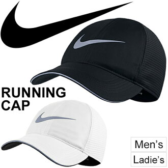 WORLD WIDE MARKET  Running cap men gap Dis   Nike NIKE  heritage elite  Aerosmith Building hat marathon jogging training adjuster bulldog  accessories sports ... 8a9c3de6681