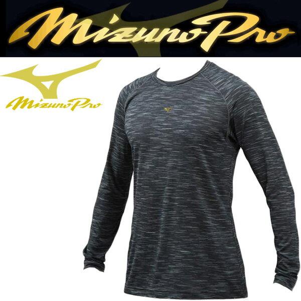 Tシャツ 長袖 メンズ レディース mizuno pro ミズノプロ 野球 ベースボール 限定モデル トレーニングシャツ 練習 ブラック 黒 トップス スポーツウェア/12JA7T85