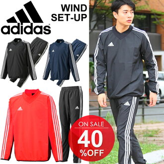 Adidas adidas men's piste pants wind down set football Futsal sports ware training V neck men gym 2 point set up and down pair simple big logo /DKE37-DKE38