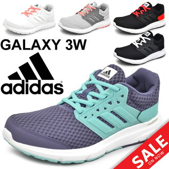 란닝슈즈아디다스레디스 adidas GALAXY3구두 갤럭시 워킹 조깅 트레이닝 짐 여성 발넓이 3 E구두/BB4365/BB4366/BB4370/BB4368/BB4371