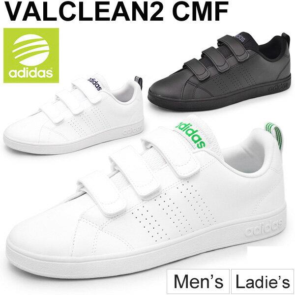 adidas アディダス neo Label VALCLEAN2 CMF スニーカー バルクリーン2 レディース メンズ カジュアルシューズ コートスタイル ベロクロ ホワイト ブラック ユニセックス 靴 AW5210/AW5211/AW5212/VALCLEAN2-CMF