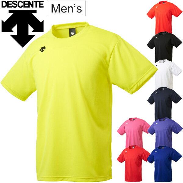 Tシャツ 半袖 メンズ レディース デサント DESCENTE ワンポイント 半袖シャツ/トレーニングシャツ ジム チーム クラブ 部活 無地 トップス スポーツウェア/DMC-5801