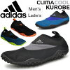 Men's sneakers water shoes outdoor shoes adidas adidas / clover 2 KUROBE 2 / Aqua shoes shoes men's women's