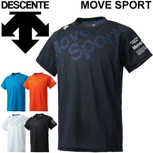 Tシャツ 半袖 メンズ レディース デサント DESCENTE BRZ+ トレーニングウェア MoveSport プラクティスシャツ 練習着 部活 プラシャツ 半袖シャツ トップス スポーツウェア/ DMMLJA64