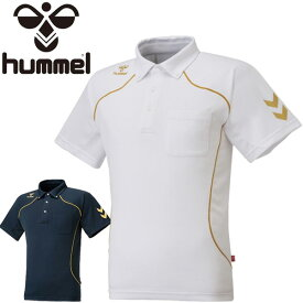 ポロシャツ 半袖 メンズ レディース ヒュンメル Hummel トレーニングウェア/スポーツウェア サッカー ハンドボール バスケット 半袖シャツ トップ/HAP3044