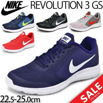 Nike NIKE youth sneakers kids shoes revolution 3 GS child shoes 22.5-25.0cm running shoes FLEX EXPERIENCE 5 GS/819413/819416