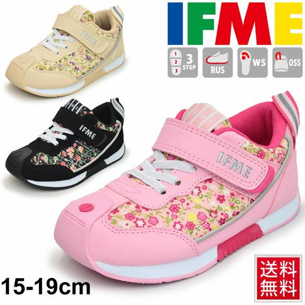 キッズシューズ 女の子 子供靴 子ども イフミー IFME スニーカー 15.0-19.0cm ベーシック 定番 フラワー 花柄 ガールズ 女児 運動靴 安心 安全/30-8712