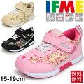 イフミー99/ifme/キッズシューズ/子供靴/15.0-19.0cm/30-8712