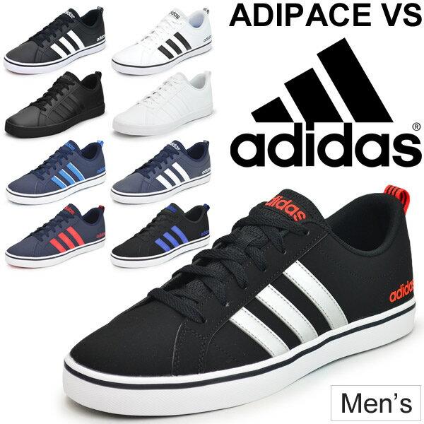スニーカー メンズ/adidas アディダス ADIPACE VS/アディペース バーサス 男性 ローカット シューズ 靴 カジュアル AW4591/B44869/DA9997 紳士靴 くつ/AdipaceVS