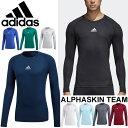 コンプレッションシャツ 長袖 メンズ アディダス adidas ALPHASKIN TEAM グラフィック トレーニングウェア アルファス…