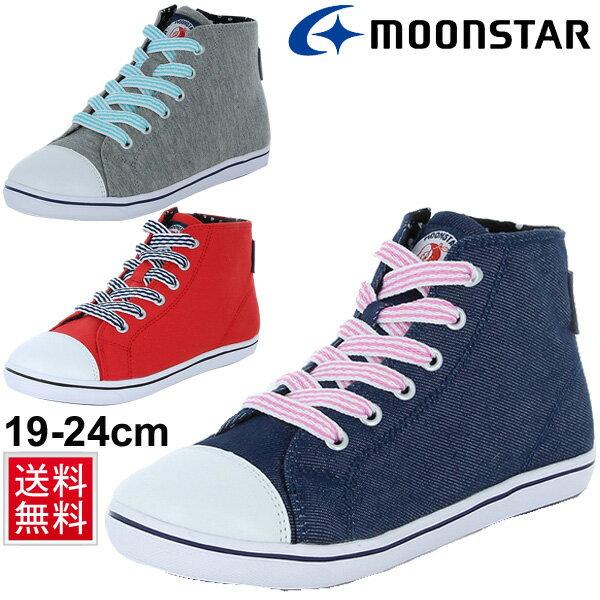 ジュニアシューズ キッズ 女の子 子ども ムーンスター moonstar ガールズ ハイカット スニーカー 子供靴 19-24.0cm 女児 かわいい 月星 アップルワンピース/SG-J496