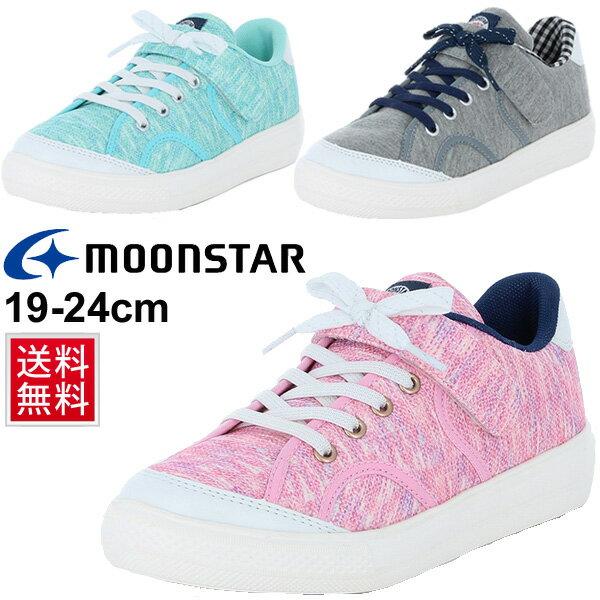ジュニアシューズ キッズ 女の子 子ども ムーンスター moonstar ガールズ スニーカー 子供靴 19-24.0cm 軽量設計 女児 かわいい 月星 アップルワンピース/SG-J497