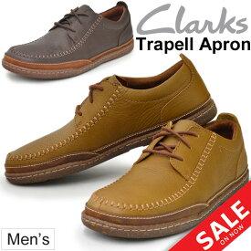 レザースニーカー メンズ クラークス Clarks TRAPELL APRON 男性 カジュア 紳士靴 トラペル エプロン 本革 カジュアルシューズ 正規品 26128155/26128680 /TrapellApron