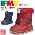 イフミー/IFME/ベビーブーツ//22-8723/