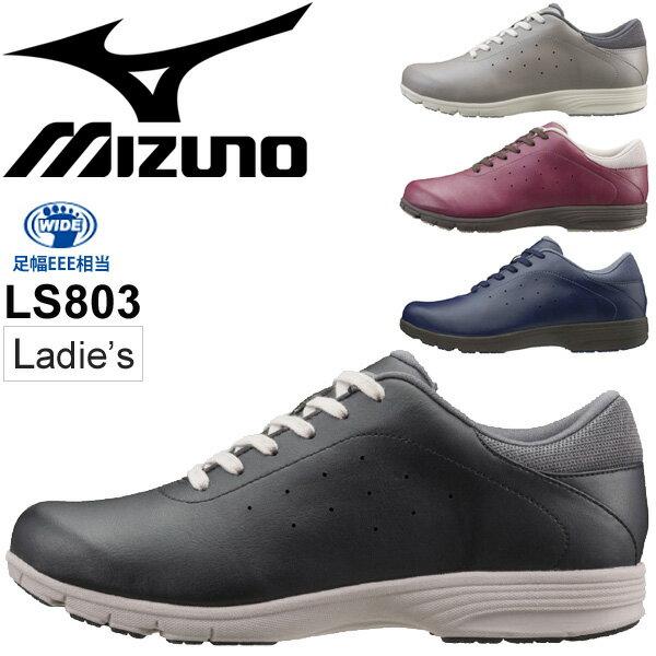 ウォーキングシューズ レディース Mizuno ミズノ LS803/婦人靴 3E相当 幅広 スニーカー 運動靴 くつ/B1GF1838【取寄】【返品不可】