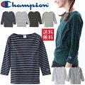 チャンピオン/champion/レディース/ボートネック/長袖Tシャツ/女性用/CW-L416