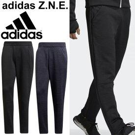 ジャージパンツ メンズ/adidas アディダス Z.N.E. ロングパンツ/スポーツウェア 男性用 ボトムス テーパードパンツ スウェット 長ズボン ゼットエヌイー/EVT17