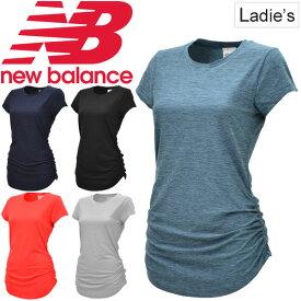 f3c107c6af6a6 半袖 Tシャツ レディース ニューバランス NewBalance TRANSFORM パーフェクトTEE/スポーツウェア 女性用 トレーニング  ランニング