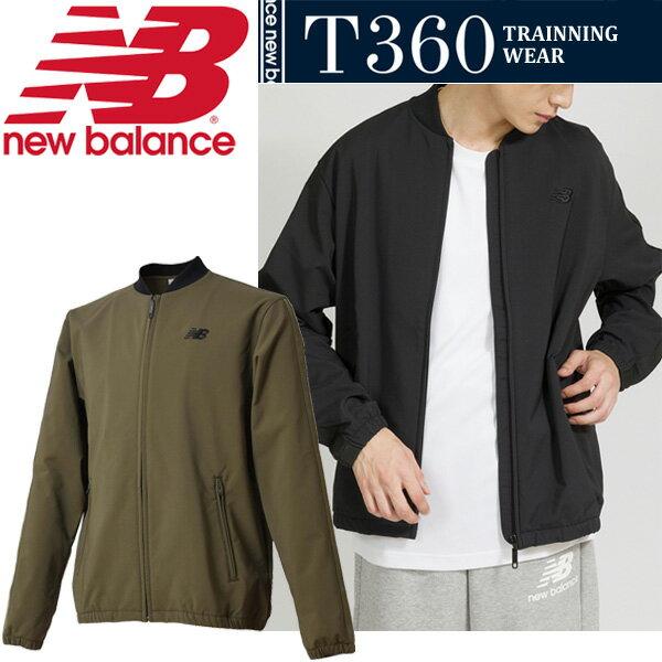 トレーニング ジャケット メンズ/newbalance ニューバランス/T360 ヒート ストレッチ クロス/スポーツウェア 男性用 アウター ブルゾン 保温性 軽量 カジュアル スポーティ/JMJP8604