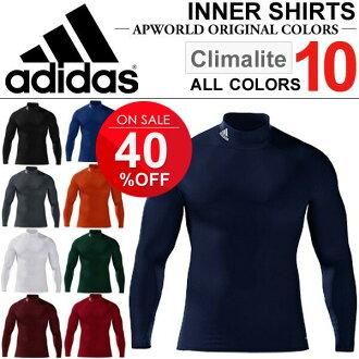 Long sleeves technical center fitting men inner shirt undershirt mock neck Adidas adidas compression running baseball soccer RKap/S21259/