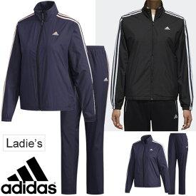 ウインドブレーカー ジャケット パンツ 上下セット レディース アディダス adidas W ESS 3ストライプ/スポーツウェア トレーニング 女性 裏起毛 ウインドブレイカー 定番 上下組 セットアップ/FKK05-FKJ88