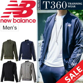 80e6598d29428 ジャージ ジャケット メンズ/ニューバランス newbalance T360 スエジャーライト/トレーニングウェア 男性用 スポーツ