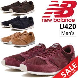 38ba8acf315b79 スニーカー メンズ/ニューバランス new balance 420 ローカット 靴 D幅 スエード カジュアル シューズ スポーツMIX