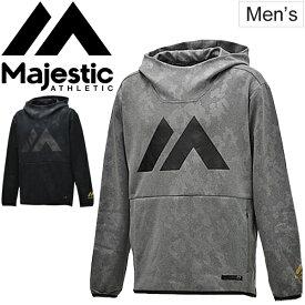 パーカー トレーニングウェア メンズ マジェスティック Majestic スポーツウェア 野球 プルオーバー 男性 ビッグロゴ 練習 部活/06MAJ0012
