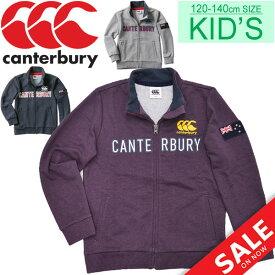 bb6564dd34454 トラックジャケット キッズ 男の子 女の子 カンタベリー CANTERBURY スウェットジャケット ラグビー スエット 子供服 120