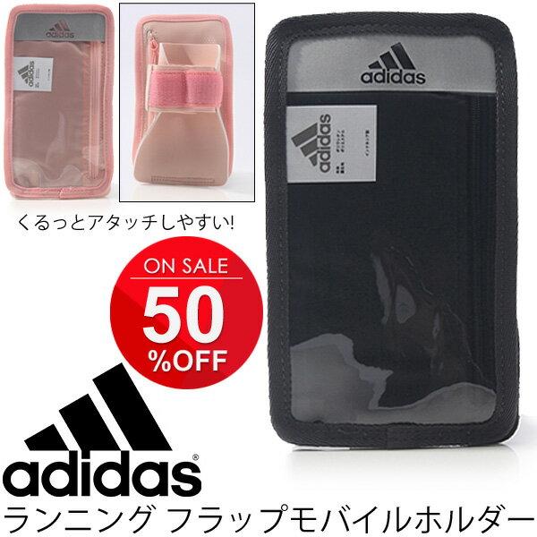 アディダス adidas ランニング フラップモバイルホルダー メンズ レディース ジョギング マラソン アームバンド モバイルポーチ iPhone6 スマートフォン スマホケース 男女兼用/BVZ92