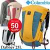 Colombia Columbia Dabney 25 l Backpack Rucksack bag trekking climbing outdoors /PU8846