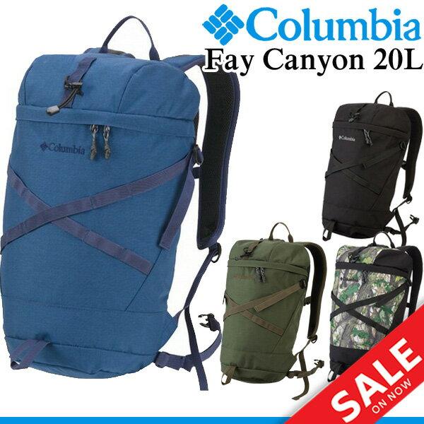 コロンビア Columbia フェイキャニオン20L バックパック リュック バッグ トレッキング 登山 アウトドア/PU8847