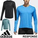 ランニングシャツ メンズ/adidas アディダス RESPONSE 長袖 Tシャツ M/ジョギング トレーニング ジム 男性用 カモ柄 …