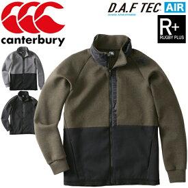 トレーニング スウェット ジャケット メンズ/canterbury カンタベリー RUGBY+ ダフテック エアー/ラグビーウェア 男性用 フード付き スエット アウター 保温性 軽量 練習着 試合 移動着 スポーツウェア/RP48533