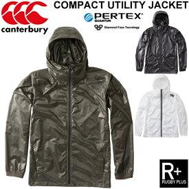 ウィンドブレーカー ジャケット メンズ/canterbury カンタベリー RUGBY+ コンパクト アウター 男性用 軽量 撥水 スポーツウェア ウインドブレイカー ジャンバー 収納袋付き// RP78540
