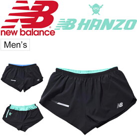 bbbfc4b8379fd ランニング ショートパンツ メンズ ニューバランス newbalance NB HANZO 3インチ レーシング ショーツ(インナー付き)
